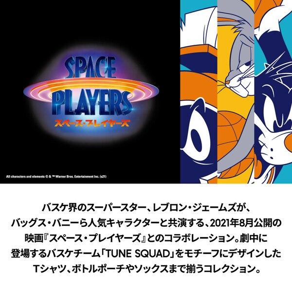グラフィックT(半袖)SPACE JAM 1