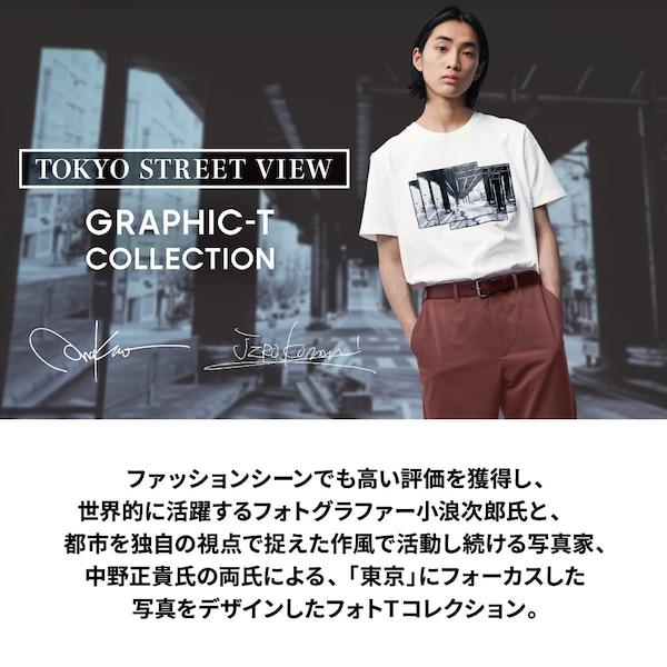 グラフィックT(半袖)TOKYO ST 5