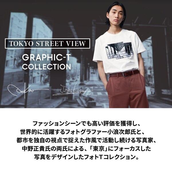 グラフィックT(半袖)TOKYO ST 8