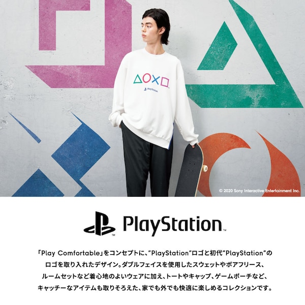 アンクルソックス「PlayStation」-2