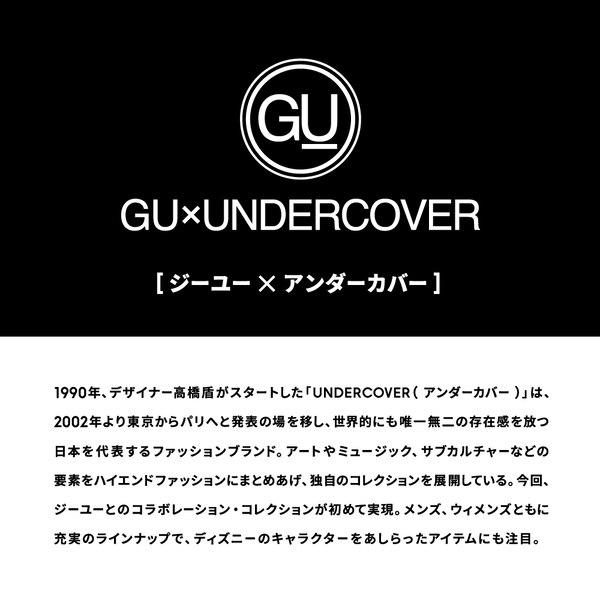 ジャンプスーツ(5分袖)UNDERCOVER