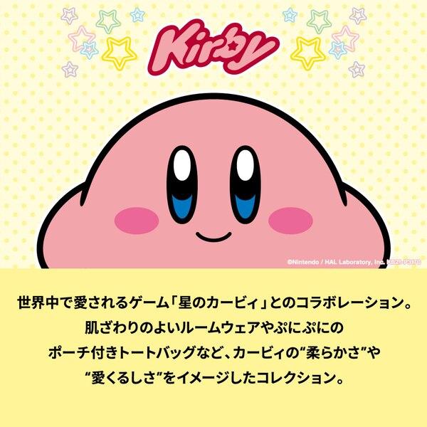パイルラウンジセット(半袖)Kirby