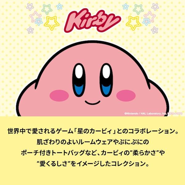 ラウンジセット(半袖)Kirby