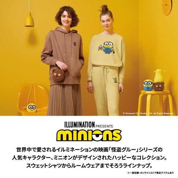 ラウンジセット(長袖&ロングパンツ)We Want Minions Collection +X