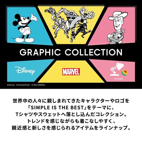 ダブルフェイスビッグプルオーバー(長袖)Disney +E