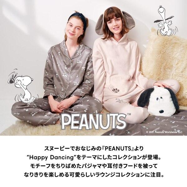 スフレフィールパーカ(長袖)Peanuts(セットアップ可能)
