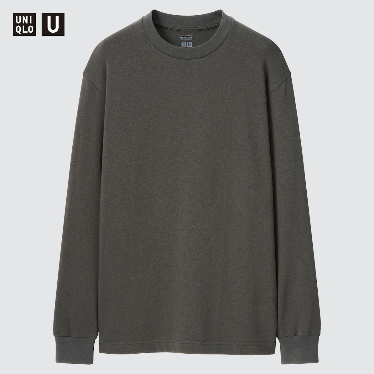 https://image.uniqlo.com/UQ/ST3/AsianCommon/imagesgoods/432513/item/goods_08_432513.jpg?width=1194