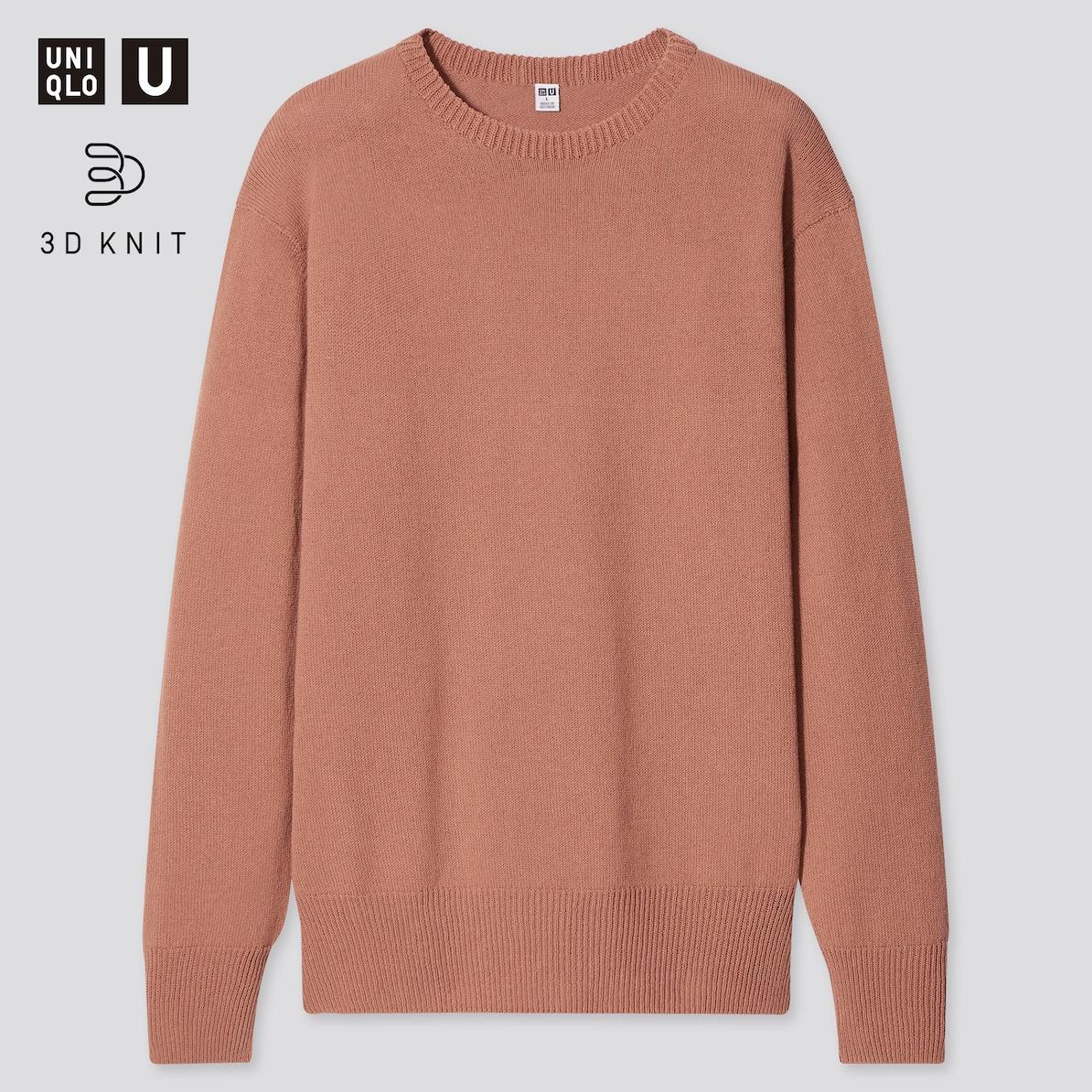 https://image.uniqlo.com/UQ/ST3/AsianCommon/imagesgoods/437346/item/goods_27_437346.jpg?width=1194