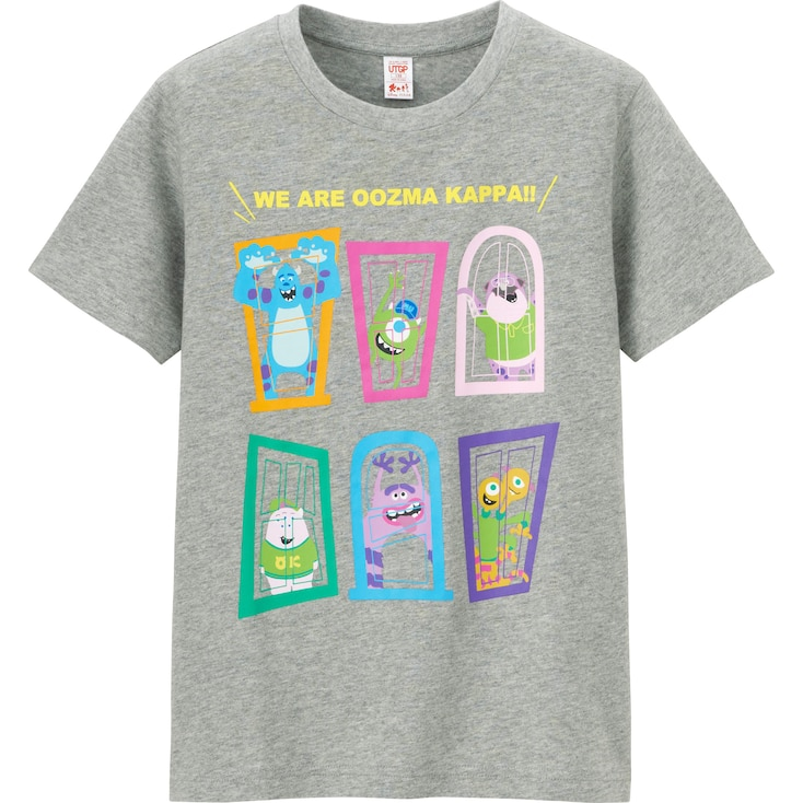 UTGP Pixar Graphic T-Shirt, GRAY, large