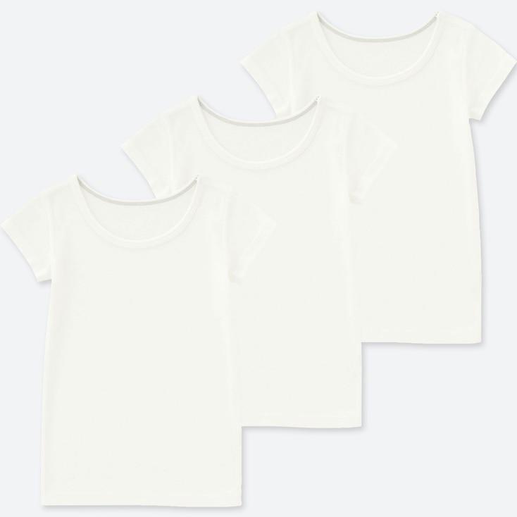 TODDLER COTTON INNER SHORT-SLEEVE T-SHIRT (SET OF 3), WHITE, large
