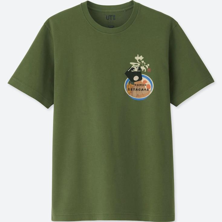 Ramen Short-Sleeve Graphic T-Shirt (Setagaya), Olive, Large