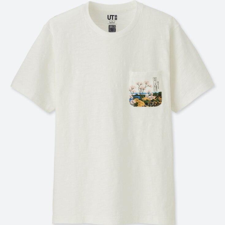Hokusai Blue Ut (Short-Sleeve Graphic T-Shirt), Off White, Large