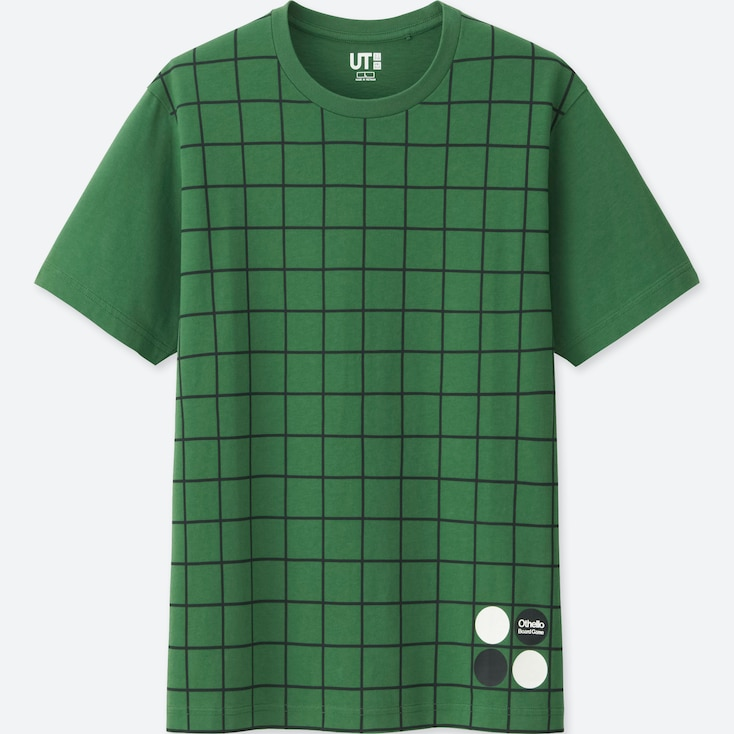 The Brands Short-Sleeve Graphic T-Shirt (Othello), Green, Large