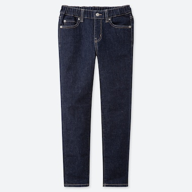 BOYS EASY ULTRA STRETCH DENIM TROUSERS