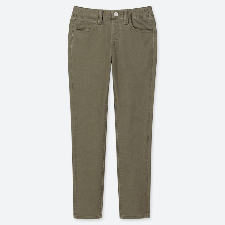 BOYS RELAXED FIT ULTRA STRETCH TROUSERS