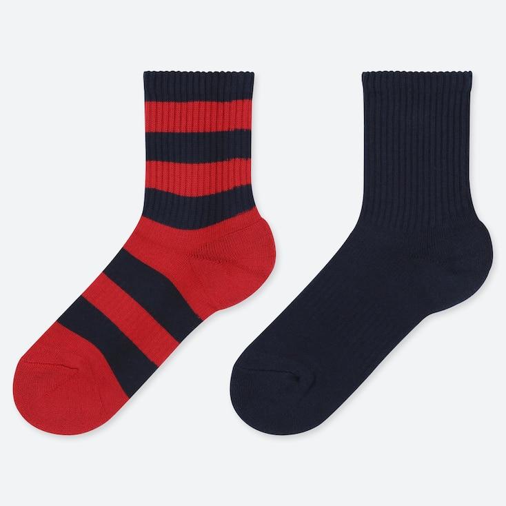 BOYS REGULAR SOCKS (SET OF 2), RED, large