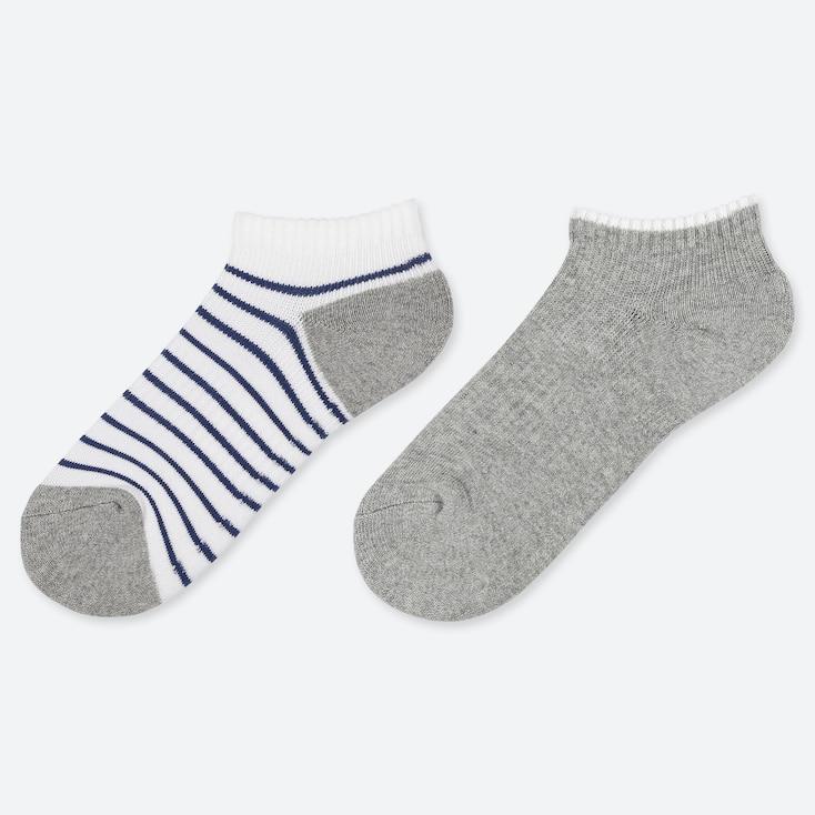 BOYS SHORT SOCKS (SET OF 2), WHITE, large