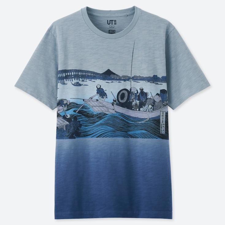 HOKUSAI BLUE UT (SHORT-SLEEVE GRAPHIC T-SHIRT), BLUE, large