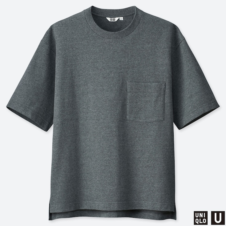 MEN U OVERSIZED CREW NECK SHORT-SLEEVE T-SHIRT, GRAY, large