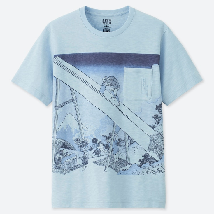 HOKUSAI BLUE UT (SHORT-SLEEVE GRAPHIC T-SHIRT), LIGHT BLUE, large