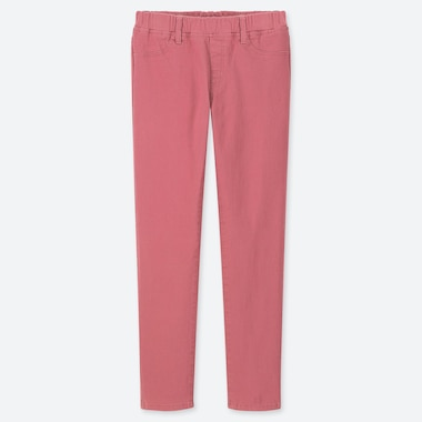 GIRLS ULTRA STRETCH SKINNY FIT TROUSERS