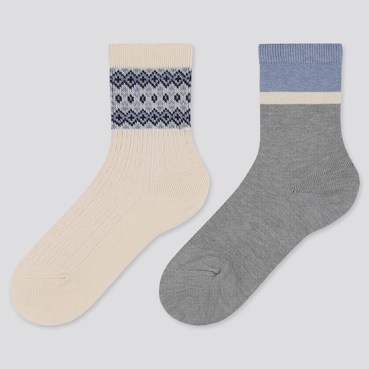 Girls Heattech Socks (set Of 2), Blue, Large