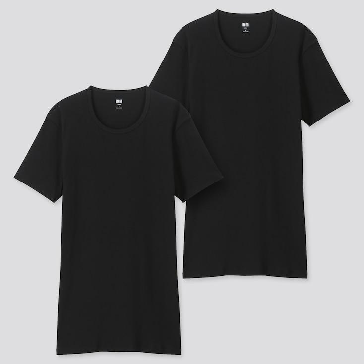 MEN SUPIMA® COTTON SHORT-SLEEVE T-SHIRT (SET OF 2), BLACK, large