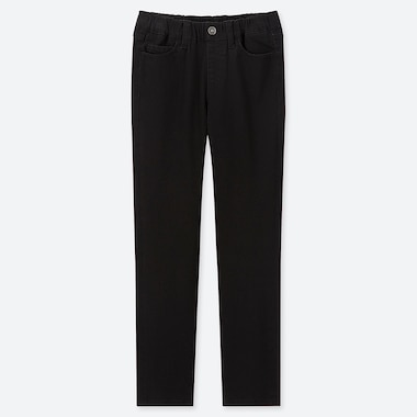KIDS ULTRA STRETCH SLIM FIT TROUSERS