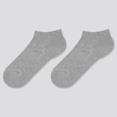 Kids Short Socks (Set Of 2), Gray, Medium