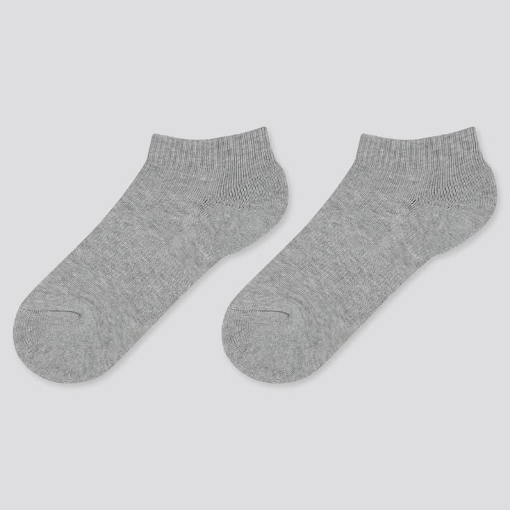 Kids Short Socks  (2 Pairs), Gray, Large