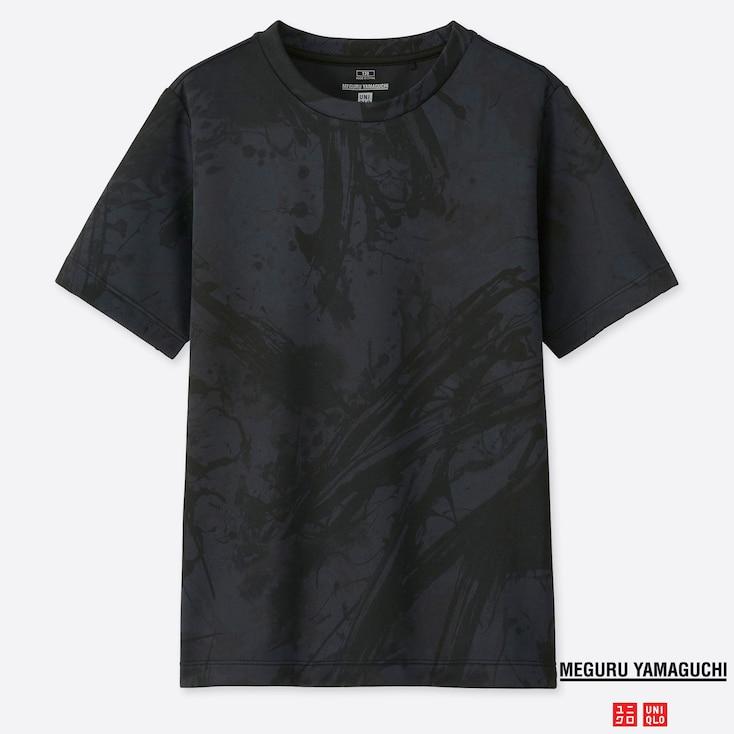 KIDS DRY-EX MEGURU YAMAGUCHI CREW NECK T-SHIRT, BLACK, large