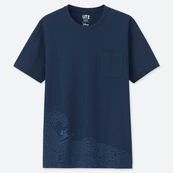 T-SHIRT UT STAMPA MICKEY BLUE UOMO