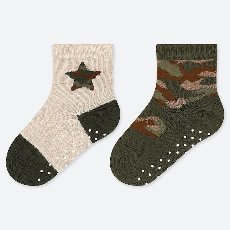Baby Socks (2 Pairs), Natural, Large