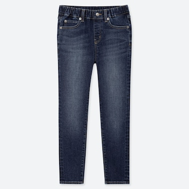 PANTALON ULTRA STRETCH DENIM COUPE SLIM ENFANT