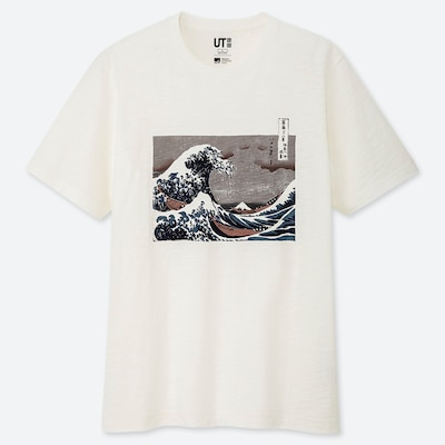 Men Edo Ukiyo E Ut Graphic T Shirt  (20) by Uniqlo