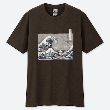 EDO UKIYO-E UT HOKUSAI (SHORT-SLEEVE GRAPHIC T-SHIRT), DARK BROWN, medium