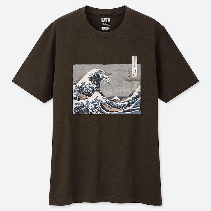 EDO UKIYO-E UT HOKUSAI (SHORT-SLEEVE GRAPHIC T-SHIRT), DARK BROWN, large