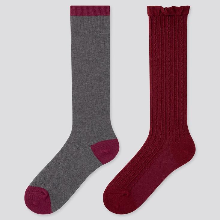 Girls Heattech Knee High Socks (Set Of 2), Pink, Large