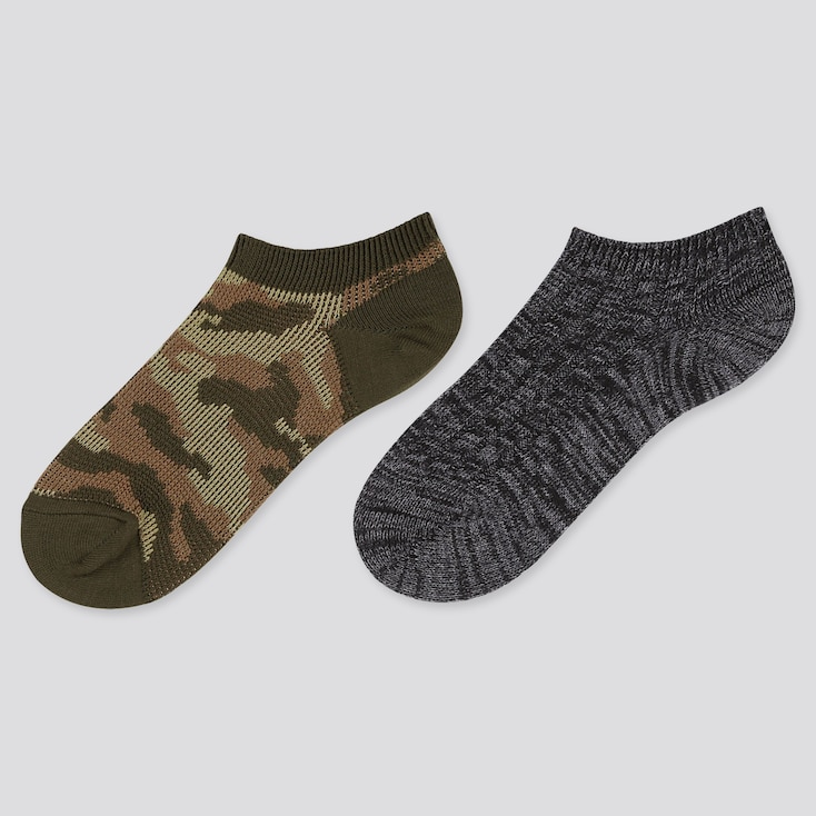 Kids Short Socks (Set Of 2), Olive, Large