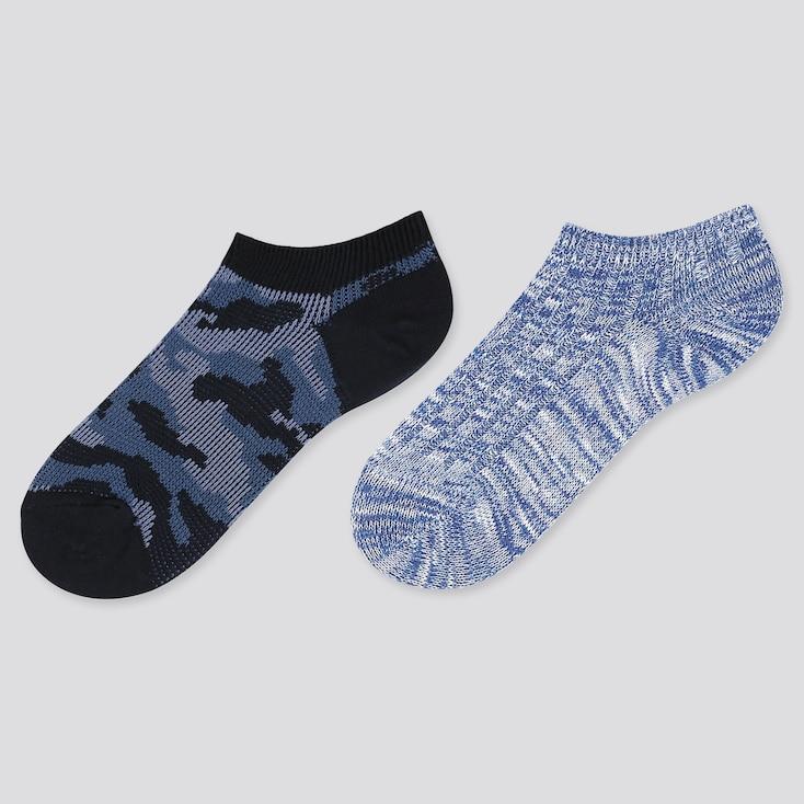 KIDS SHORT SOCKS (SET OF 2), BLUE, large