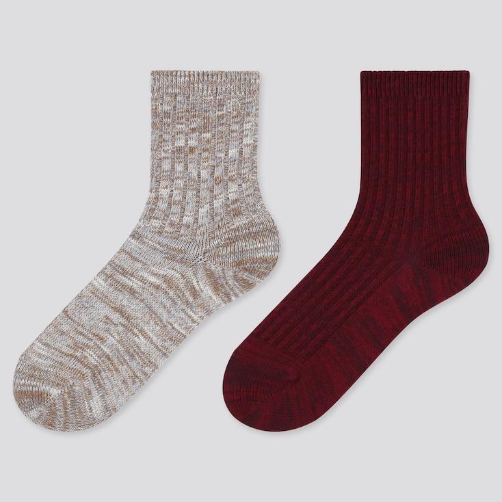 Kids Regular Socks (2 Pairs), Beige, Large