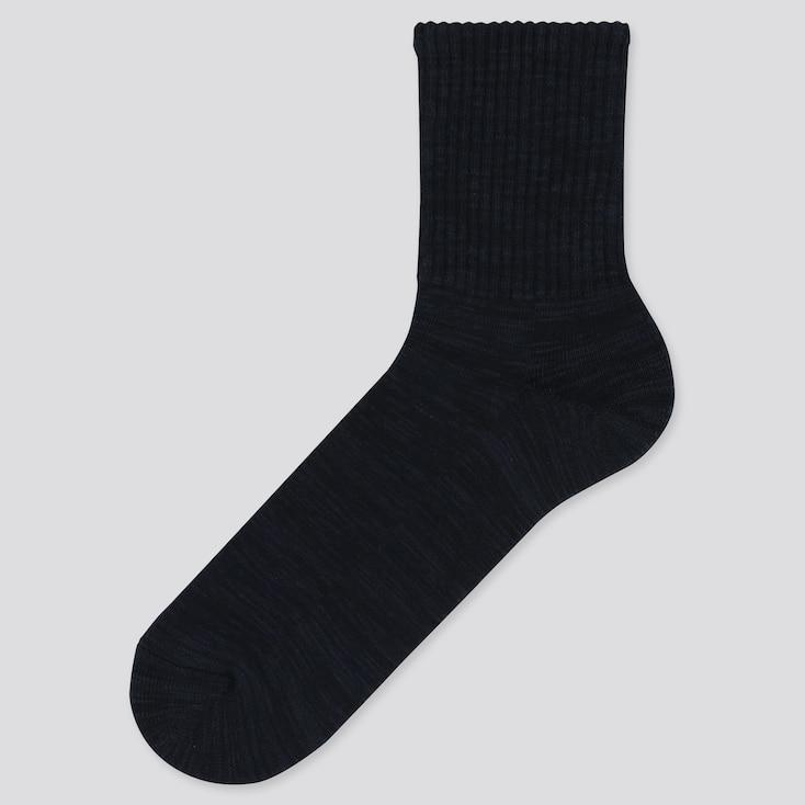 Men Slub Half Socks, Navy, Large