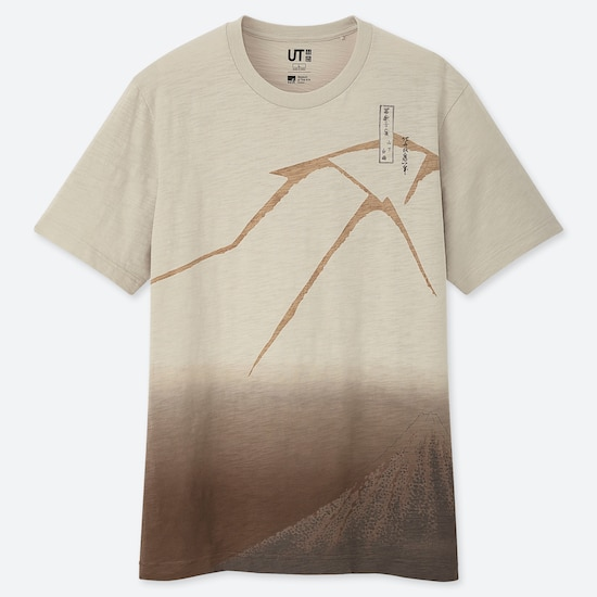 Men Edo Ukiyo E Ut Graphic T Shirt  (5) by Uniqlo