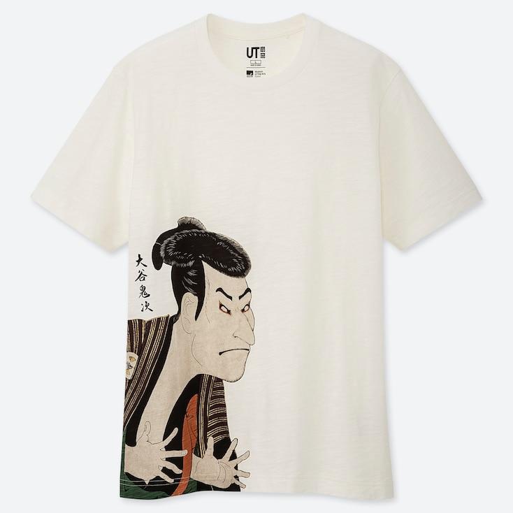 EDO UKIYO-E UT SHARAKU (SHORT-SLEEVE GRAPHIC T-SHIRT), OFF WHITE, large