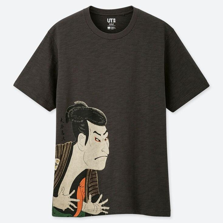Edo Ukiyo-E Ut Sharaku (Short-Sleeve Graphic T-Shirt), Gray, Large