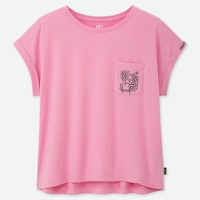 Uniqlo Women Keith Haring Ut Short-Sleeve Graphic T-Shirt (Pink)