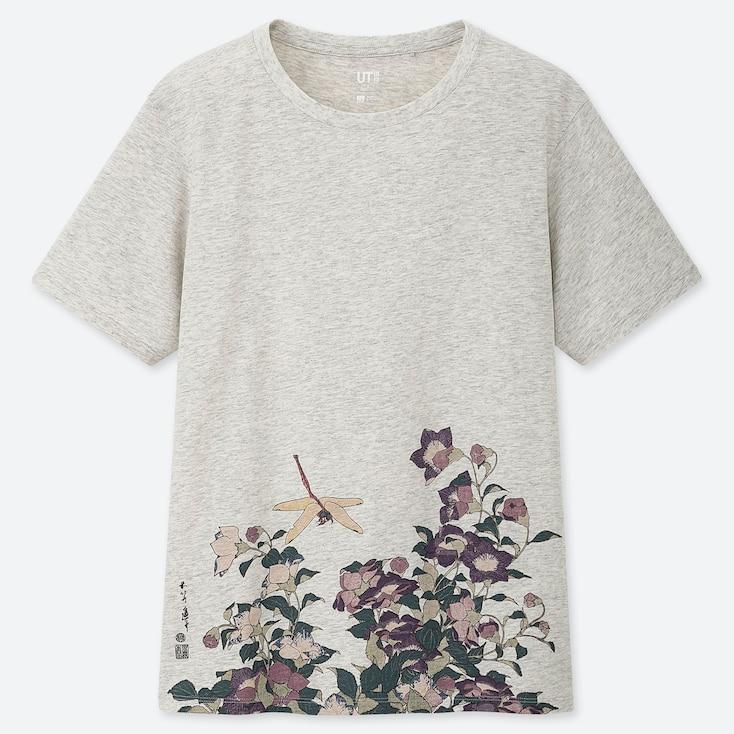 Women Edo Ukiyo-E Ut Hokusai (Short-Sleeve Graphic T-Shirt), Light Gray, Large