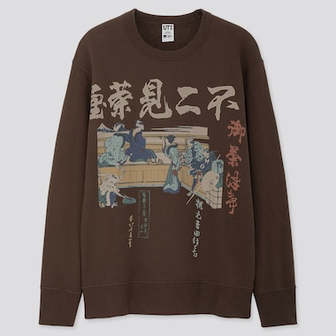 EDO UKIYO-E HOKUSAI LONG-SLEEVE SWEATSHIRT, DARK BROWN, medium