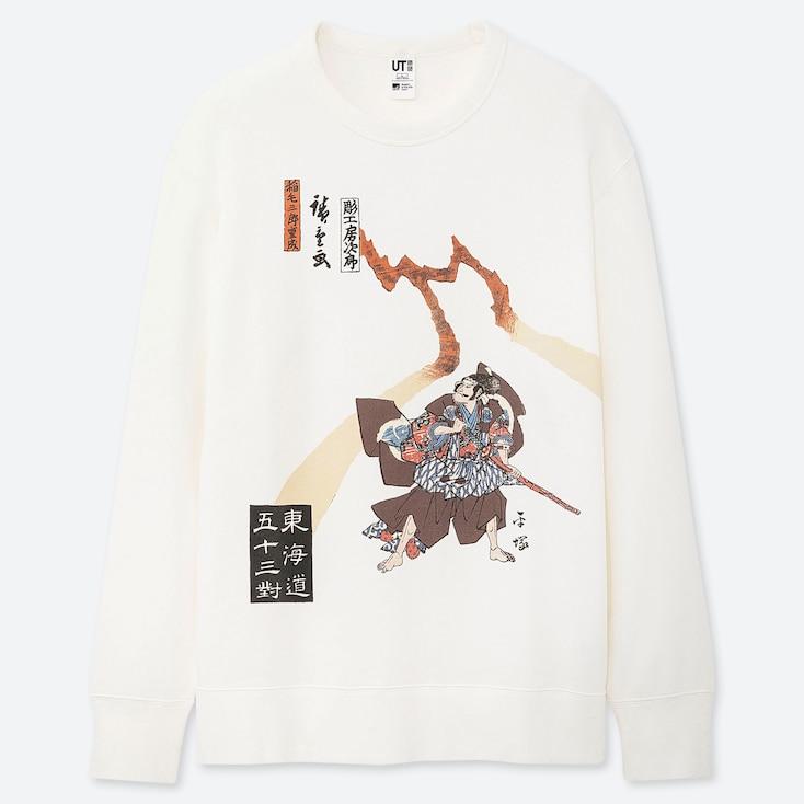 Edo Ukiyo-E Hiroshige Long-Sleeve Sweatshirt, Off White, Large