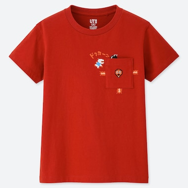 T-SHIRT UT STAMPA THE GAME CLASSIC PIXELS BAMBINO